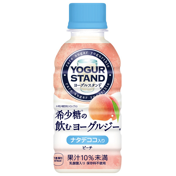 希少糖の飲むヨーグルジー ピーチ 60本