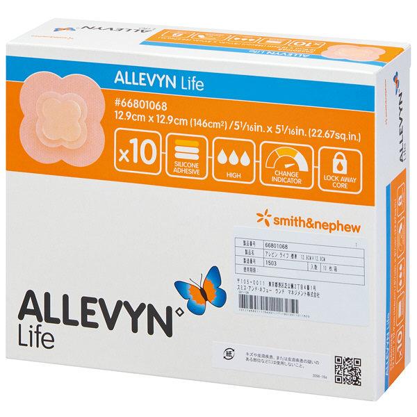 アレビン ライフ標準型12.9cmX12.9cm 66801068 1箱(10枚入) スミス・アンド・ネフュー