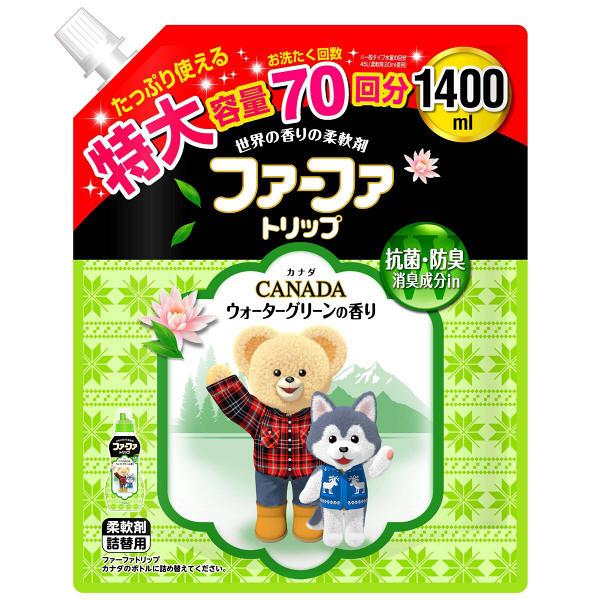 ファーファ柔軟剤 カナダ1.4L
