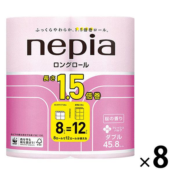 ネピアロングトイレット桜ダブル 8ロール