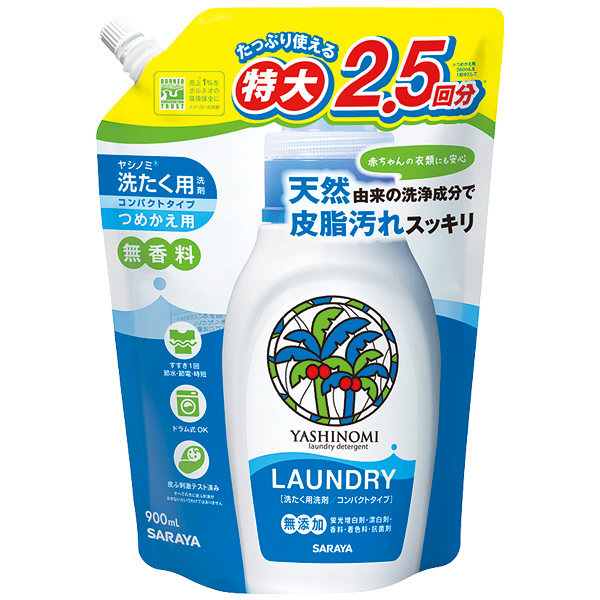 ヤシノミ洗たく用コンパクトタイプ詰替3個