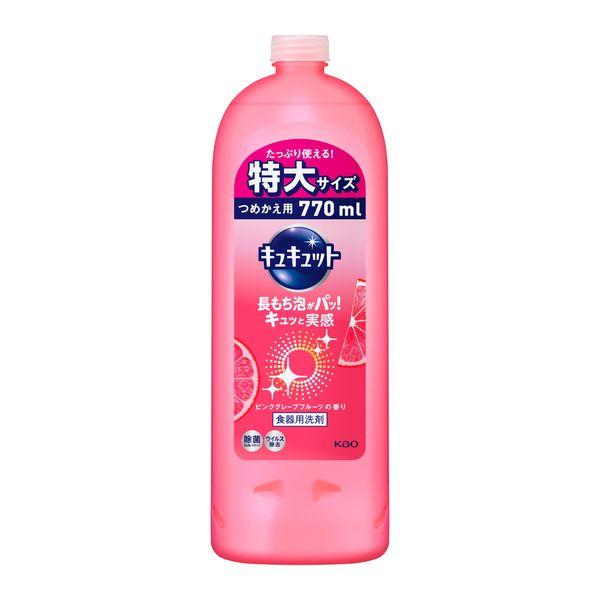 アスクル】キュキュット 詰替用770mL ピンクグレープフルーツの香り ...