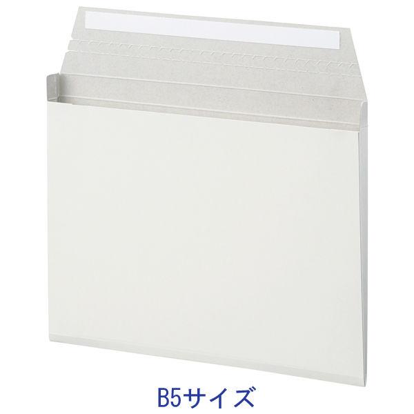 王子アドバ B5 マチ付レターケース 229799 1セット(25枚入)