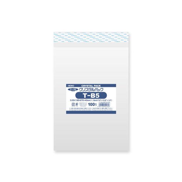 シール付OPP袋 195×270mm