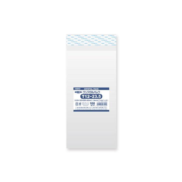 シール付OPP袋 120×235mm