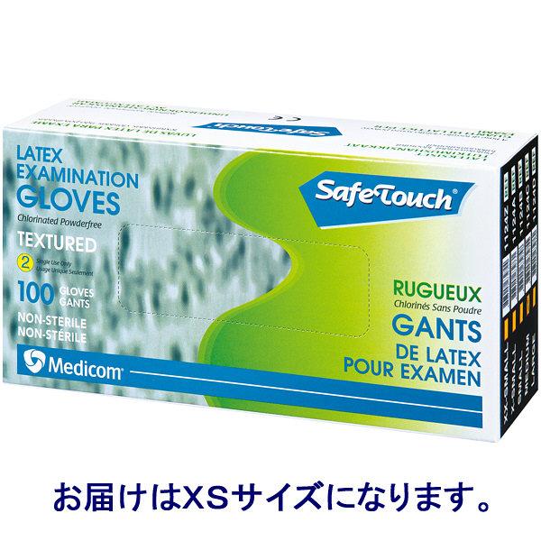 メディコムジャパン セーフタッチラテックスグローブ パウダーフリー XS 1箱(100枚入) 1124A (使い捨て手袋)