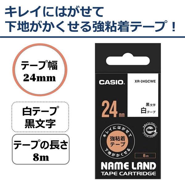 カシオ ネームランドテープ キレイにはがせて下地がかくせる 24mm 白テープ(黒文字) 1個 XR-24GCWE