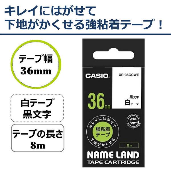 カシオ ネームランドテープ キレイにはがせて下地がかくせる 36mm 白テープ(黒文字) 1個 XR-36GCWE