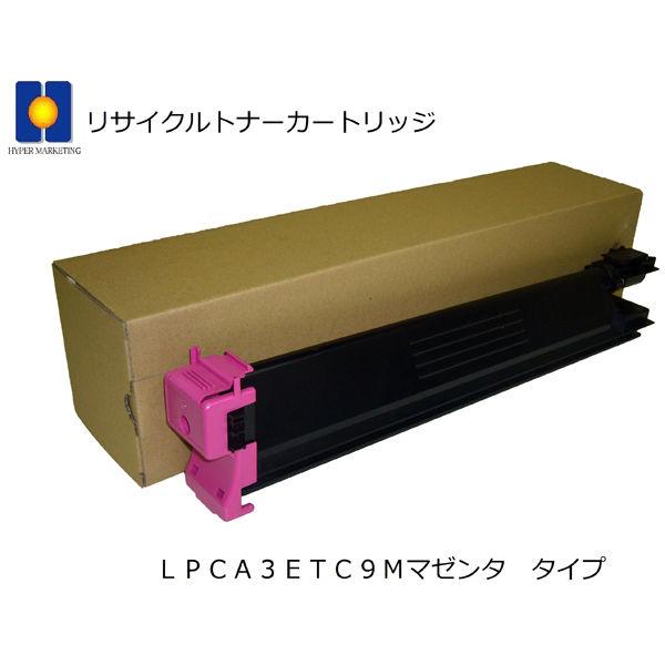 LPCA3ETC9Mタイプ