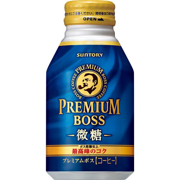 プレミアムボス 微糖 260g 24缶