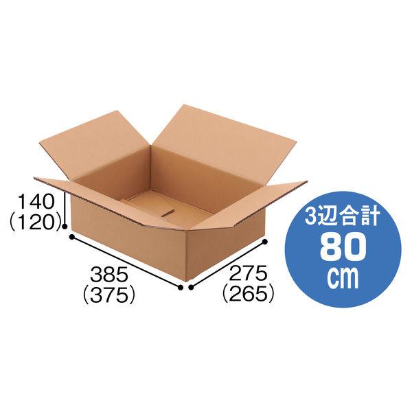 【底面B4】凸版印刷 宅配サイズワンタッチ段ボール 3辺80cm 幅385x奥行275x高さ140mm OD-5 1梱包(20枚入)