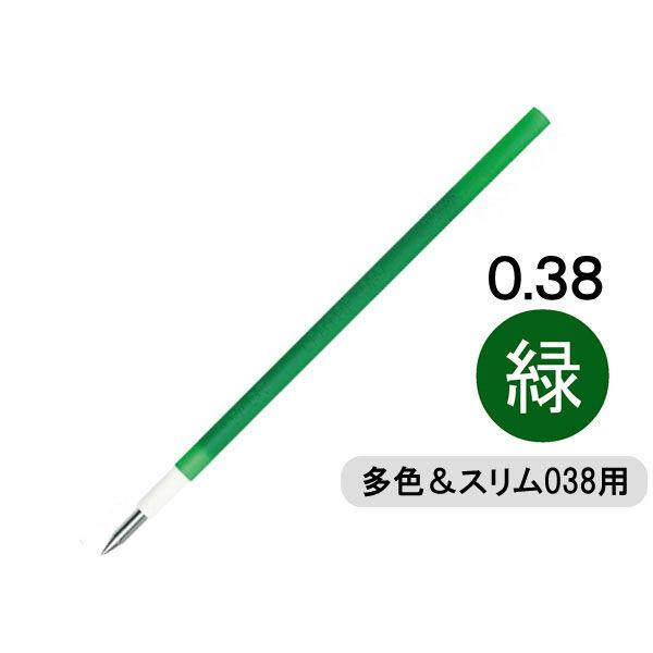 フリクション替芯多色スリム038 緑
