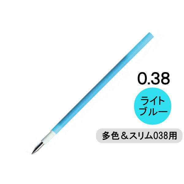 フリクション替芯多色スリム038 薄青
