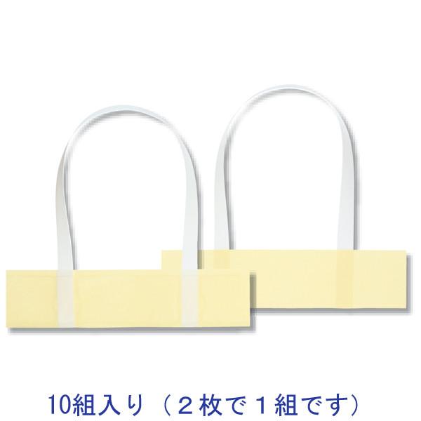 タックハンドル スタンダードタイプ TH 2 1袋(10組入) 松浦産業