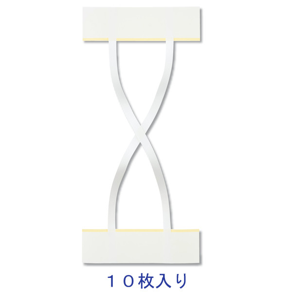 タックハンドル クロスタイプ TX5050 1袋(10枚入) 松浦産業
