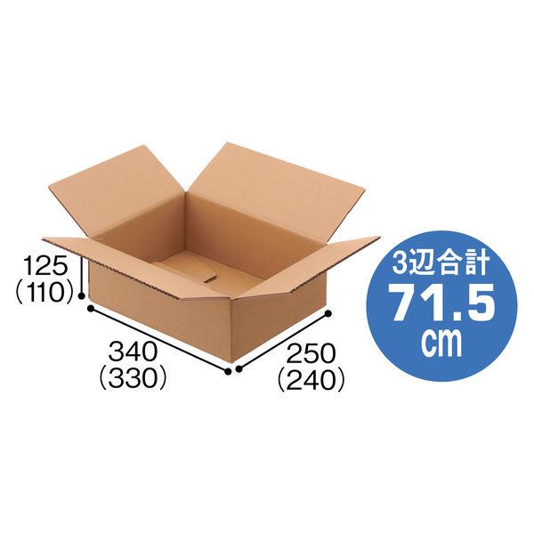 【底面A4】セッツカートン 3辺計71.5cm 幅340x奥行250x高125mm ワンタッチ 2887032 1梱包(10枚入)