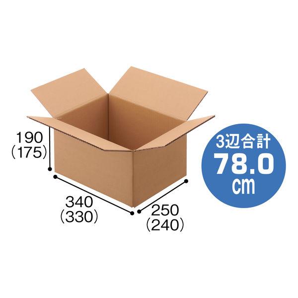 【底面A4】セッツカートン 3辺合計78cm 幅340x奥行250x高190mm ワンタッチ 2887041 1梱包(10枚入)