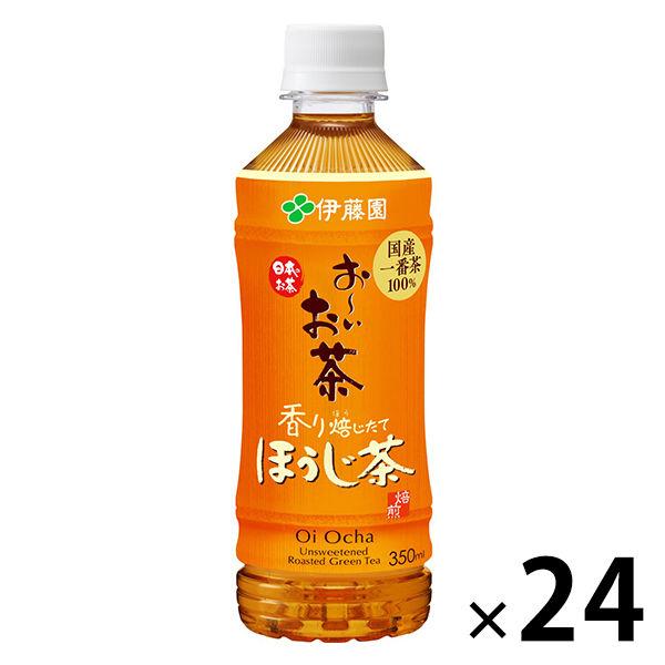 おーいお茶 ほうじ茶 350ml 24本