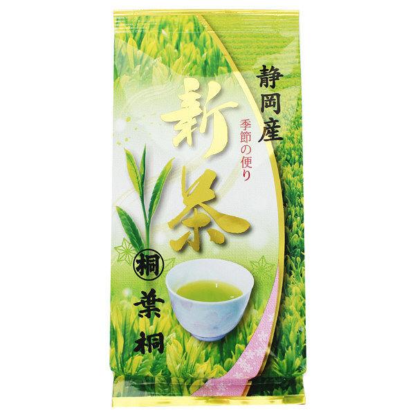 葉桐 徳用新茶 1袋(200g)
