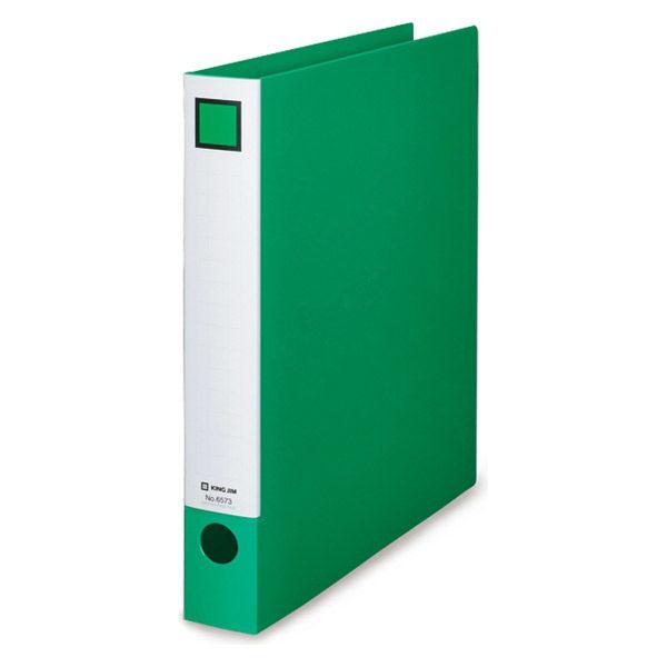 スイッチリングファイル43 A4縦 緑