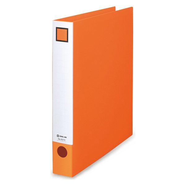 スイッチリングファイル43 A4縦 橙
