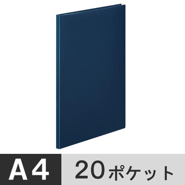 クリアファイル A4縦 20P 紺