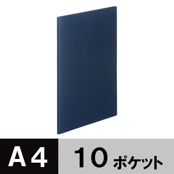 クリアファイル A4縦 10P 紺