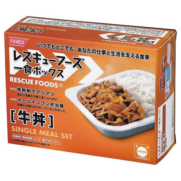 ホリカフーズ RE 一食ボックス 牛丼 699213 1箱(12個入)