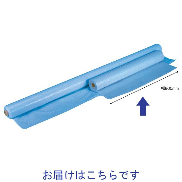 エイ・エム・ジェイ ブルーシート原反 薄手タイプ 900mm×100m BS-0900K 1巻