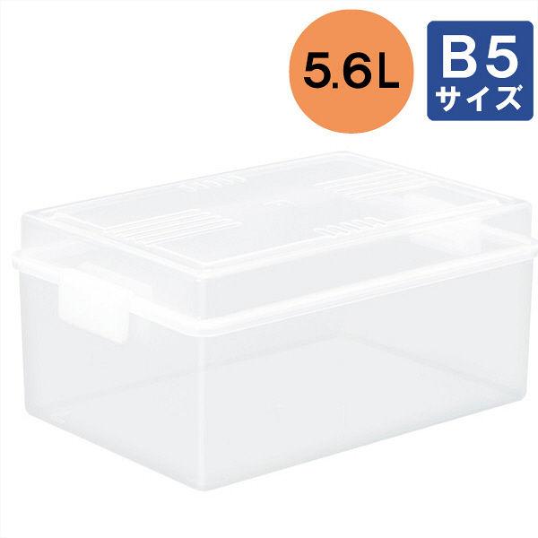 収納ボックス B5 サンコープラスチック