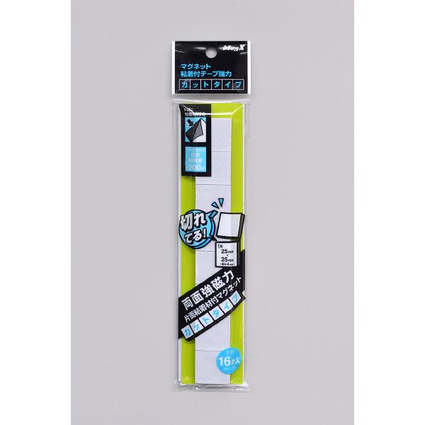 マグエックス マグネット粘着付テープ強力 カットタイプ MSTPC-25 1パック(2本入)