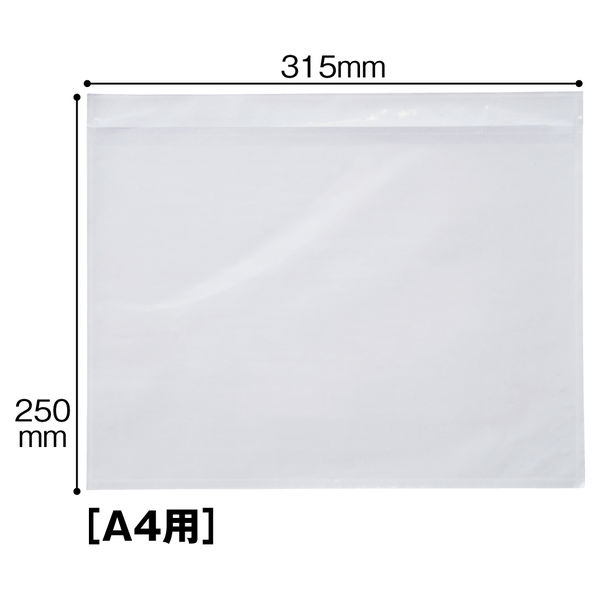 デリバリーパック A4サイズ用 袋 PA-004T 1パック(100枚入) パピルスカンパニー