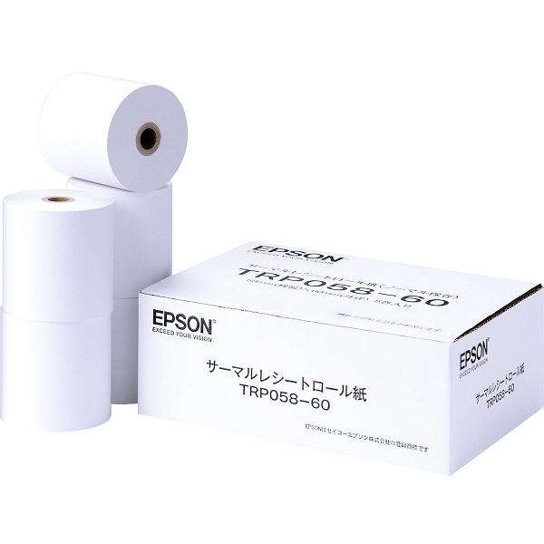 セイコーエプソン TRP058-60 58×60 普通保存 サーマルロール 1パック(5巻入)
