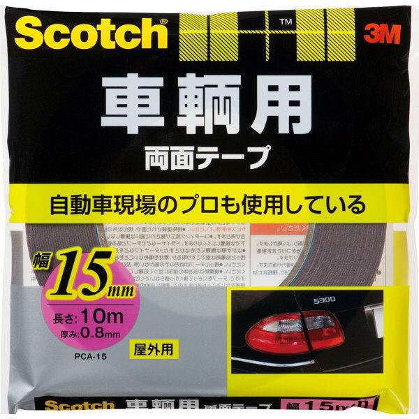 スコッチ 車輌用両面テープ(15x10)