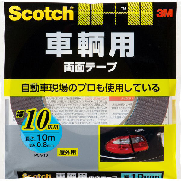スコッチ 車輌用両面テープ(10x10)