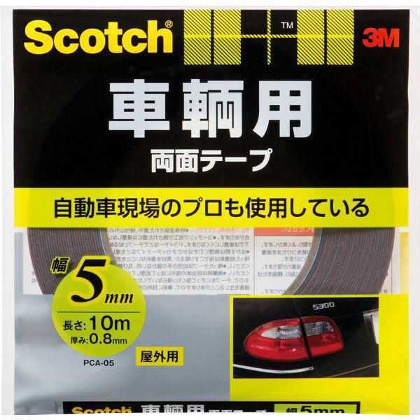 スコッチ 車輌用両面テープ(5x10)