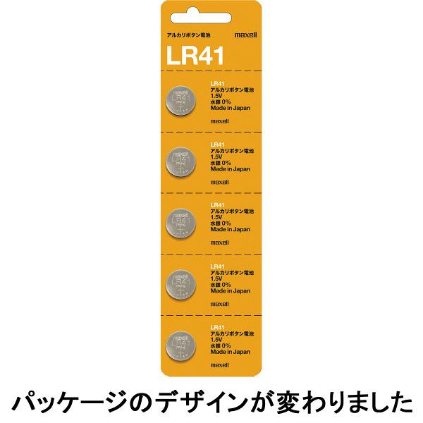 日立マクセル アルカリボタン電池 LR41 5LP.ASK 1パック(5個入)