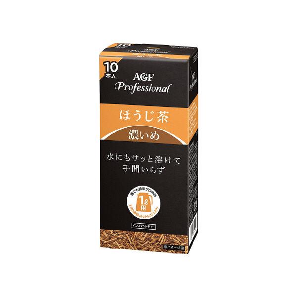 AGFプロフェッショナル ほうじ茶1L用