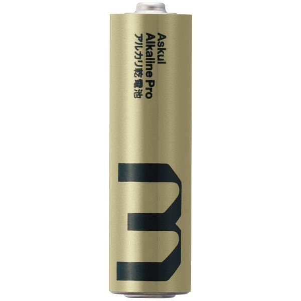 アスクル ハイパワーアルカリ乾電池PRO 単3形 1セット(10本入×3箱)
