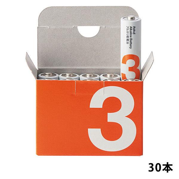 アルカリ単3乾電池 30本
