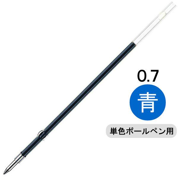 ゼブラ 油性ボールペン替芯 UK-0.7芯 0.7mm 青 1箱(10本入)