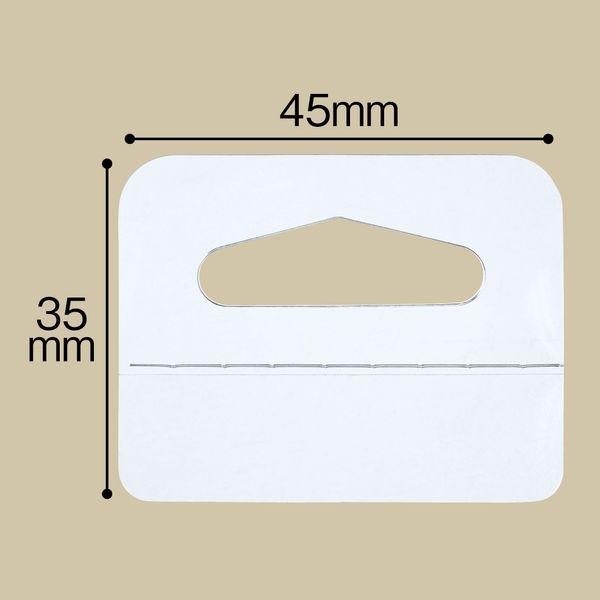 クルーズ ワンタッチハンガー HG-4 1箱(24片×20袋入)