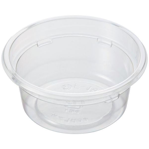 リスパック クリーンカップ 60ml 浅型 本体 PAPT382 1セット(500枚:100枚入×5袋)