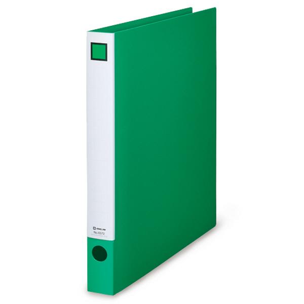 スイッチリングファイル32 A4緑10冊