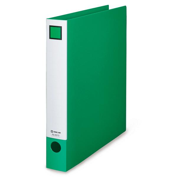 スイッチリングファイル43 A4緑10冊