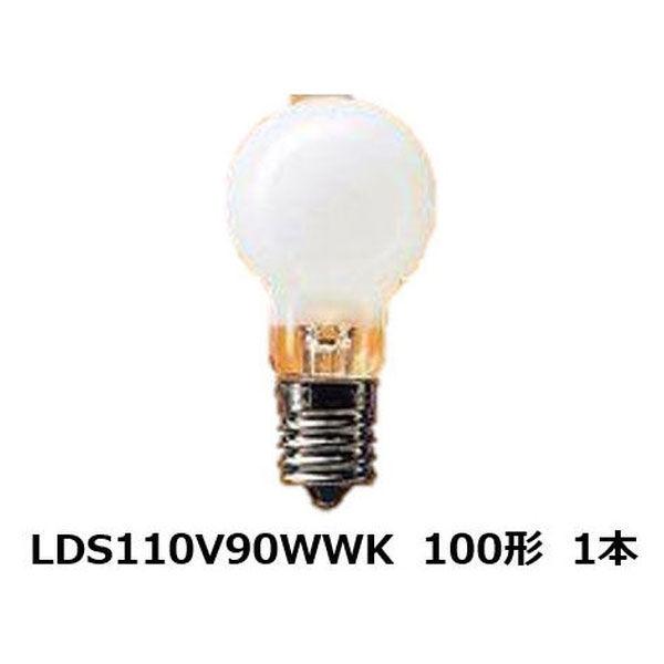 パナソニック ミニクリプトン電球 100W形ホワイト LDS110V90WWK 1箱(5個)