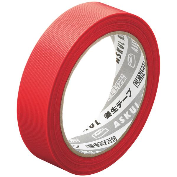 養生テープ あかいろ 幅25mm×25m