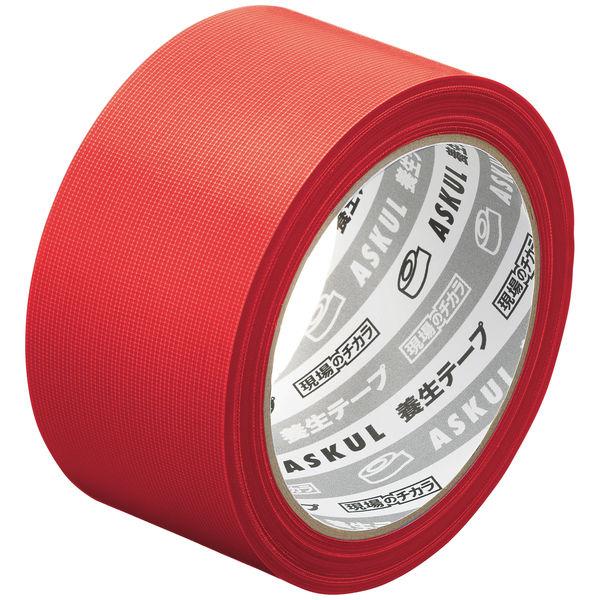 養生テープ あかいろ 幅50mm×25m