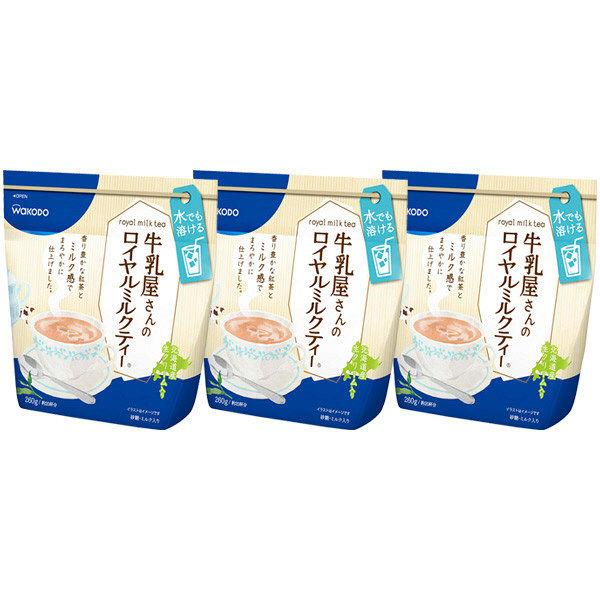 牛乳屋さんのロイヤルミルクティー3袋