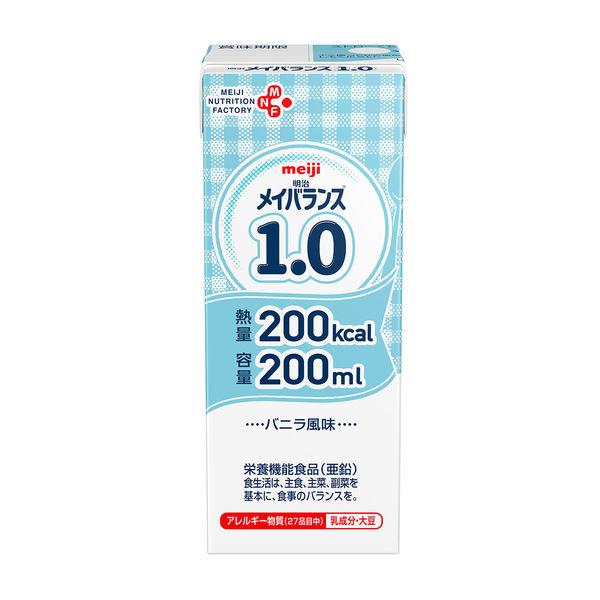 明治 メイバランス1.0 (バニラ風味)200ml 1箱(24本入)  (取寄品)